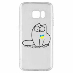 Чохол для Samsung S7 Типовий український кіт