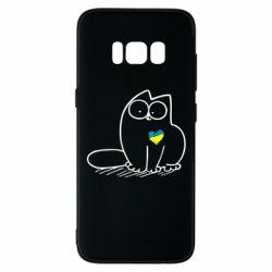 Чохол для Samsung S8 Типовий український кіт