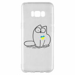 Чехол для Samsung S8+ Типовий український кіт