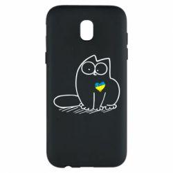 Чохол для Samsung J5 2017 Типовий український кіт