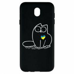 Чехол для Samsung J7 2017 Типовий український кіт