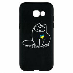 Чехол для Samsung A5 2017 Типовий український кіт