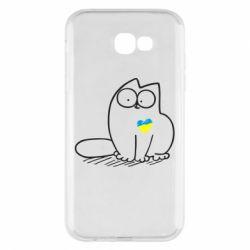 Чехол для Samsung A7 2017 Типовий український кіт