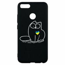 Чохол для Xiaomi Mi A1 Типовий український кіт