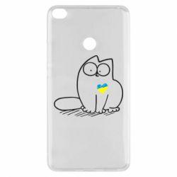 Чехол для Xiaomi Mi Max 2 Типовий український кіт