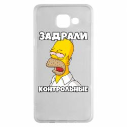 Чохол для Samsung A5 2016 Tired of studying