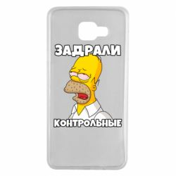 Чохол для Samsung A7 2016 Tired of studying