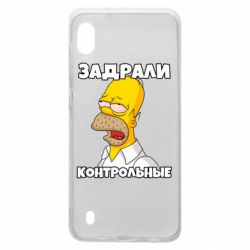 Чохол для Samsung A10 Tired of studying