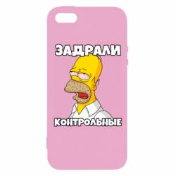 Чохол для iphone 5/5S/SE Tired of studying