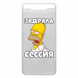 Чехол для Samsung A80 Tired of the session