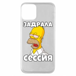 Чехол для iPhone 11 Tired of the session