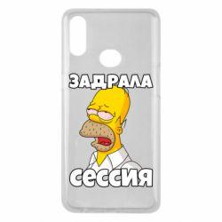 Чехол для Samsung A10s Tired of the session