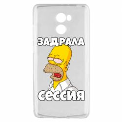 Чехол для Xiaomi Redmi 4 Tired of the session