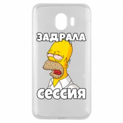 Чехол для Samsung J4 Tired of the session