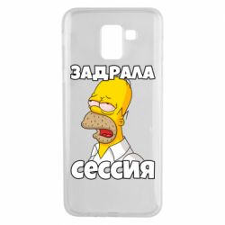 Чехол для Samsung J6 Tired of the session