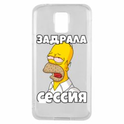 Чехол для Samsung S5 Tired of the session