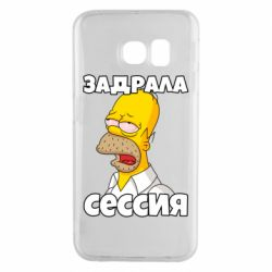 Чехол для Samsung S6 EDGE Tired of the session