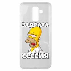 Чехол для Samsung J8 2018 Tired of the session