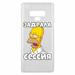 Чехол для Samsung Note 9 Tired of the session