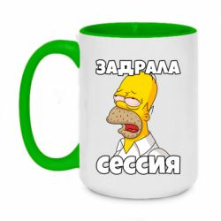 Кружка двоколірна 420ml Tired of the session
