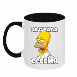 Кружка двоколірна 320ml Tired of the session
