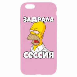 Чехол для iPhone 6 Plus/6S Plus Tired of the session