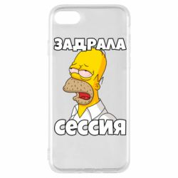 Чехол для iPhone 7 Tired of the session
