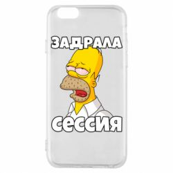 Чехол для iPhone 6/6S Tired of the session