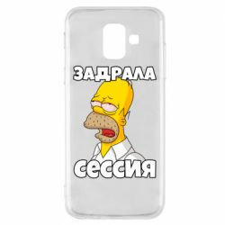 Чехол для Samsung A6 2018 Tired of the session