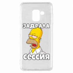 Чехол для Samsung A8 2018 Tired of the session