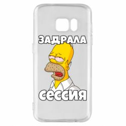 Чехол для Samsung S7 Tired of the session