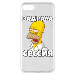 Чехол для iPhone 8 Tired of the session