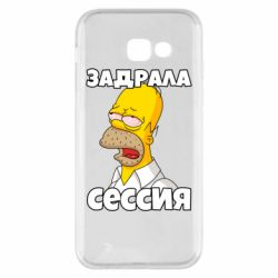 Чехол для Samsung A5 2017 Tired of the session