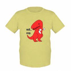 Детская футболка Tirex