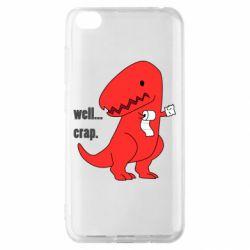 Чехол для Xiaomi Redmi Go Tirex