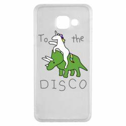 Чохол для Samsung A3 2016 To the disco