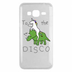 Чохол для Samsung J3 2016 To the disco