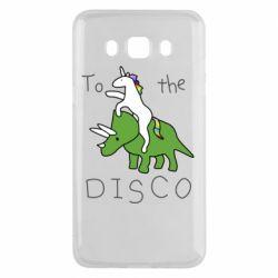 Чохол для Samsung J5 2016 To the disco