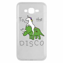 Чохол для Samsung J7 2015 To the disco