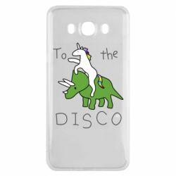 Чохол для Samsung J7 2016 To the disco