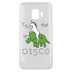 Чохол для Samsung J2 Core To the disco