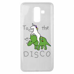 Чохол для Samsung J8 2018 To the disco