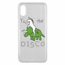 Чохол для Xiaomi Mi8 Pro To the disco