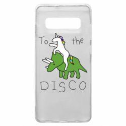 Чохол для Samsung S10+ To the disco
