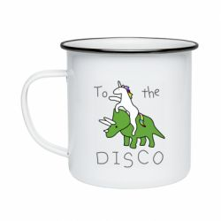Кружка емальована To the disco