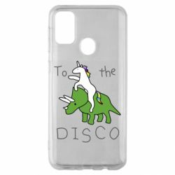 Чохол для Samsung M30s To the disco