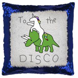 Подушка-хамелеон To the disco