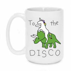 Кружка 420ml To the disco