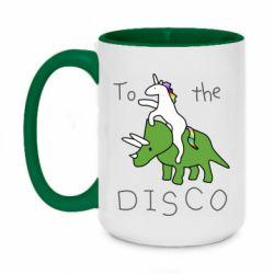 Кружка двоколірна 420ml To the disco