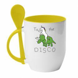 Кружка з керамічною ложкою To the disco